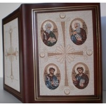 Book of the Gospels Leather and Tapestry Cover