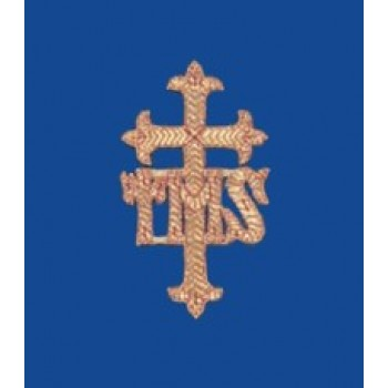 Cross with IHS Hand Embroidered Gold Metallic Applique