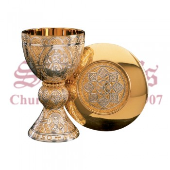 The Tassilo Chalice and Paten
