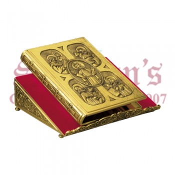 Missal Stand with Agnus Dei Symbol