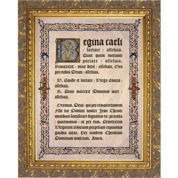 Latin Regina Caeli Gold Framed Art