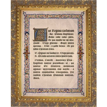 Latin Ave Regina Caelorum Gold Framed Art