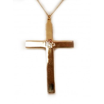 IHS Engraved Pectoral Cross